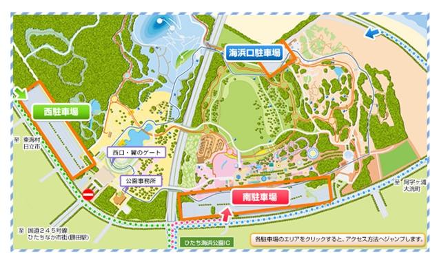ひたち海浜公園の駐車場マップ