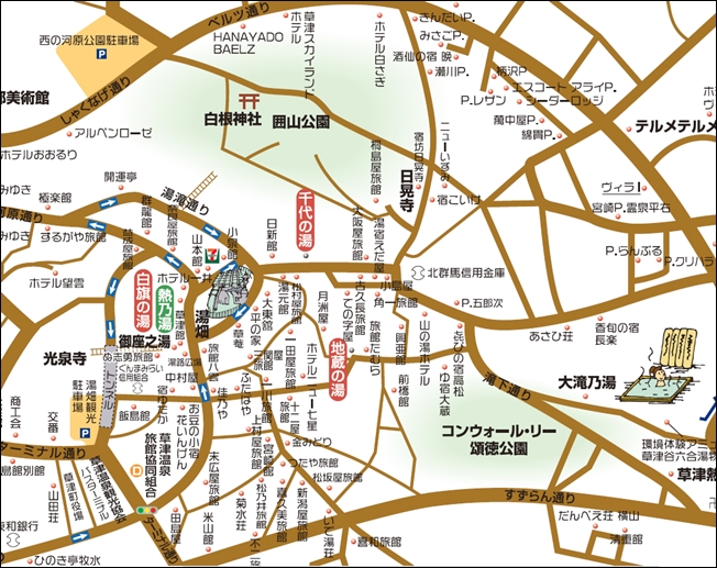 草津温泉街 地図