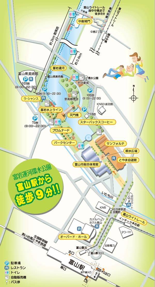 富山駅から富岩運河環水公園までの地図