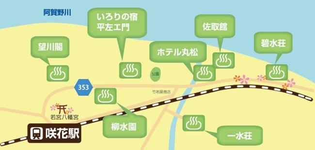 咲花温泉 温泉街マップ