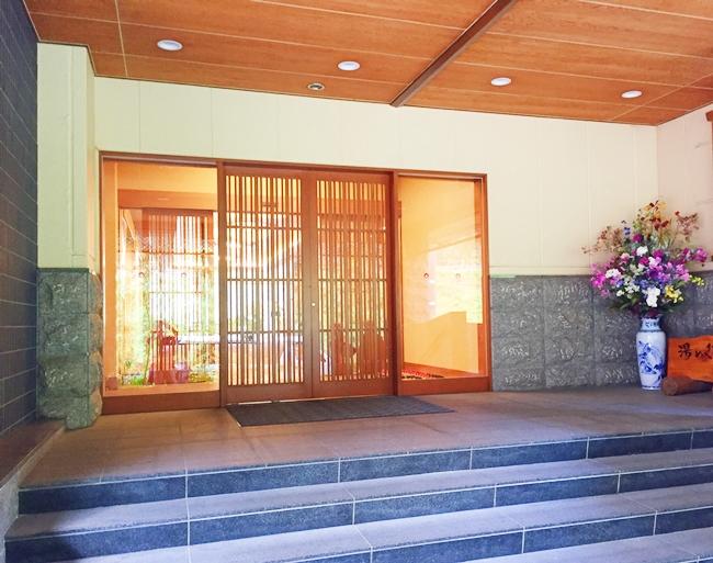佐取館の玄関