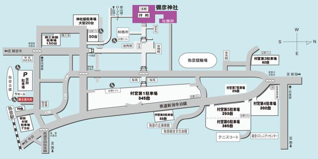 弥彦神社の駐車場